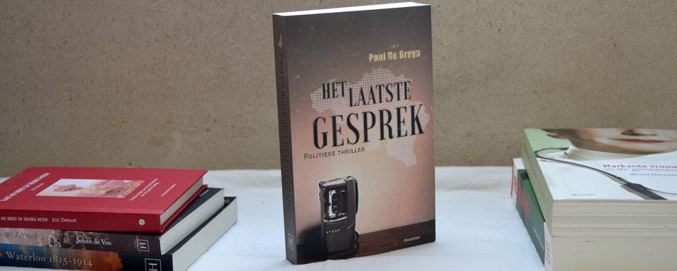 cover_laatstegesprek_galerij