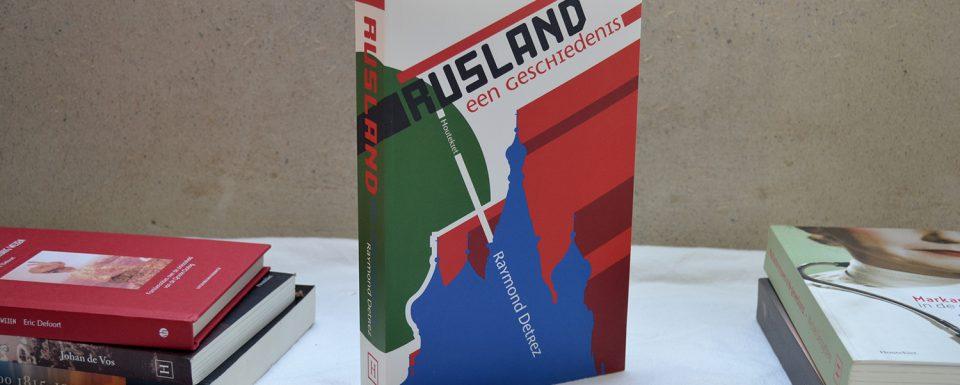 cover_rusland_galerij